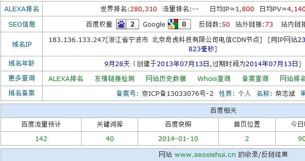 SEO+协会+网,SEO+协会+网百度搜索引擎排名.jpg