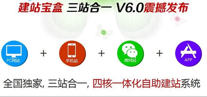 sbf888胜博发掘客营销胜傅发建站公司.jpg