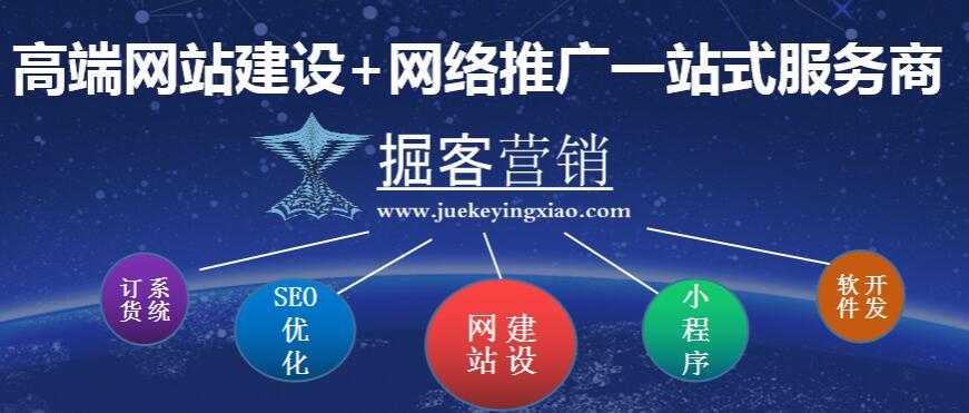 掘客胜傅发sbf88及网络推广服务公司横幅.jpg