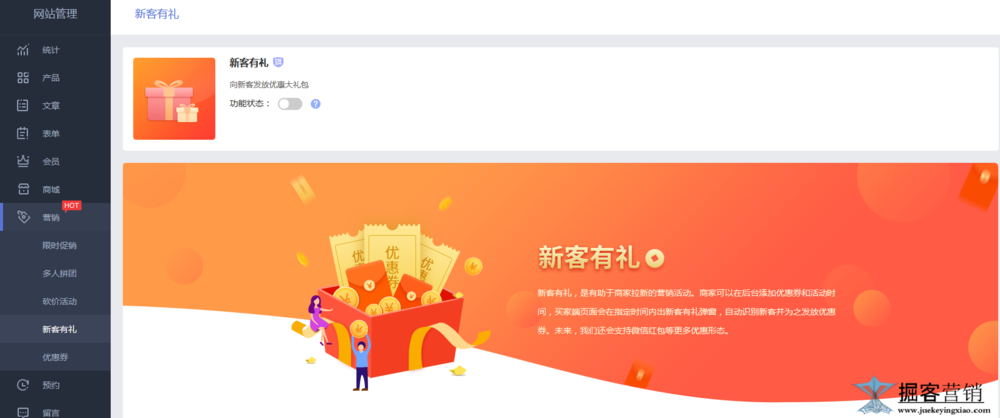 简体中文版手机端&商城小程序